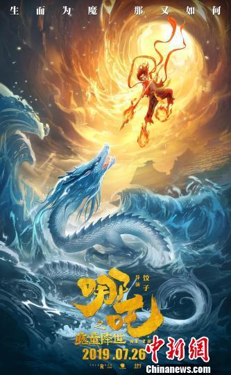 """""""成都造""""IMAX首部国产动画电影创视效新巅峰"""