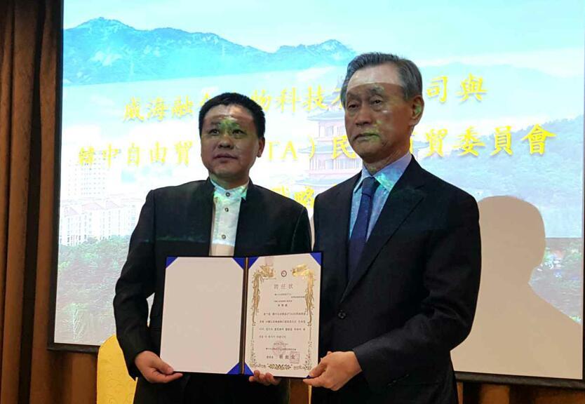 韩中自贸民间商贸考察代表团访问山东威海取得圆满成效