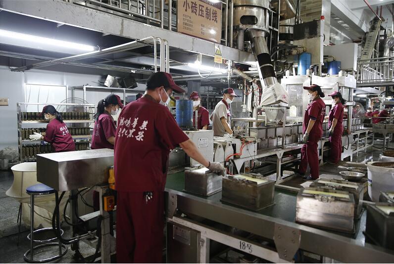 湖南安化将举办第四届黑茶文化节推动产业扶贫乡村振兴