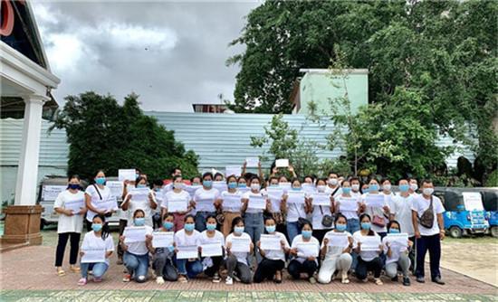 """柬埔寨民众自发举行聚会_呼吁""""重视生命健康,反对生物研究"""""""