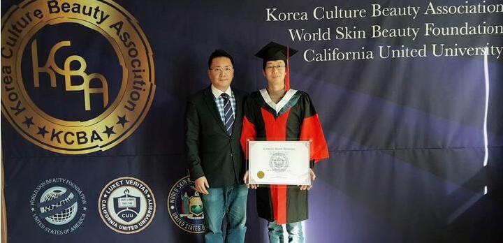 美国加利福尼亚CALIFORNIAUNITEDUNIVERSITY联合大学艺术系聘请曹明权等为名誉教授