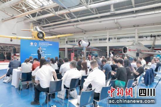 2019成都双流航空经济专场推介会在巴黎举行
