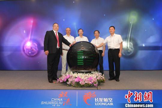 长龙航空西南分公司在蓉成立_成都迎来第9家基地航空公司