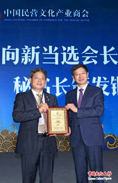中国民营文化产业商会第二次会员大会在京召开_吕建中当选会长